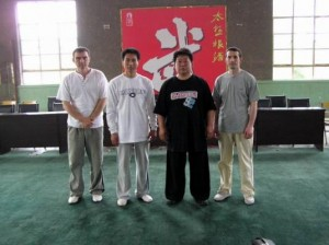 Академия ушу в Чэньцзягоу