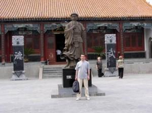 Музей истории Тайцзи, статуя Чэнь Вантина