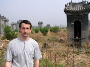На могилах предков Чэнь Юя