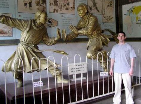 Музей Истории тайцзи