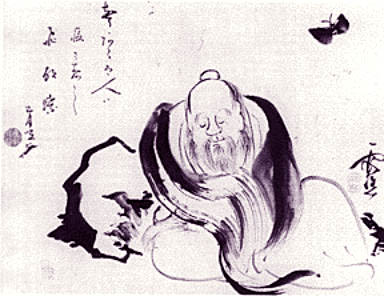 Чжуан-цзы и бабочка